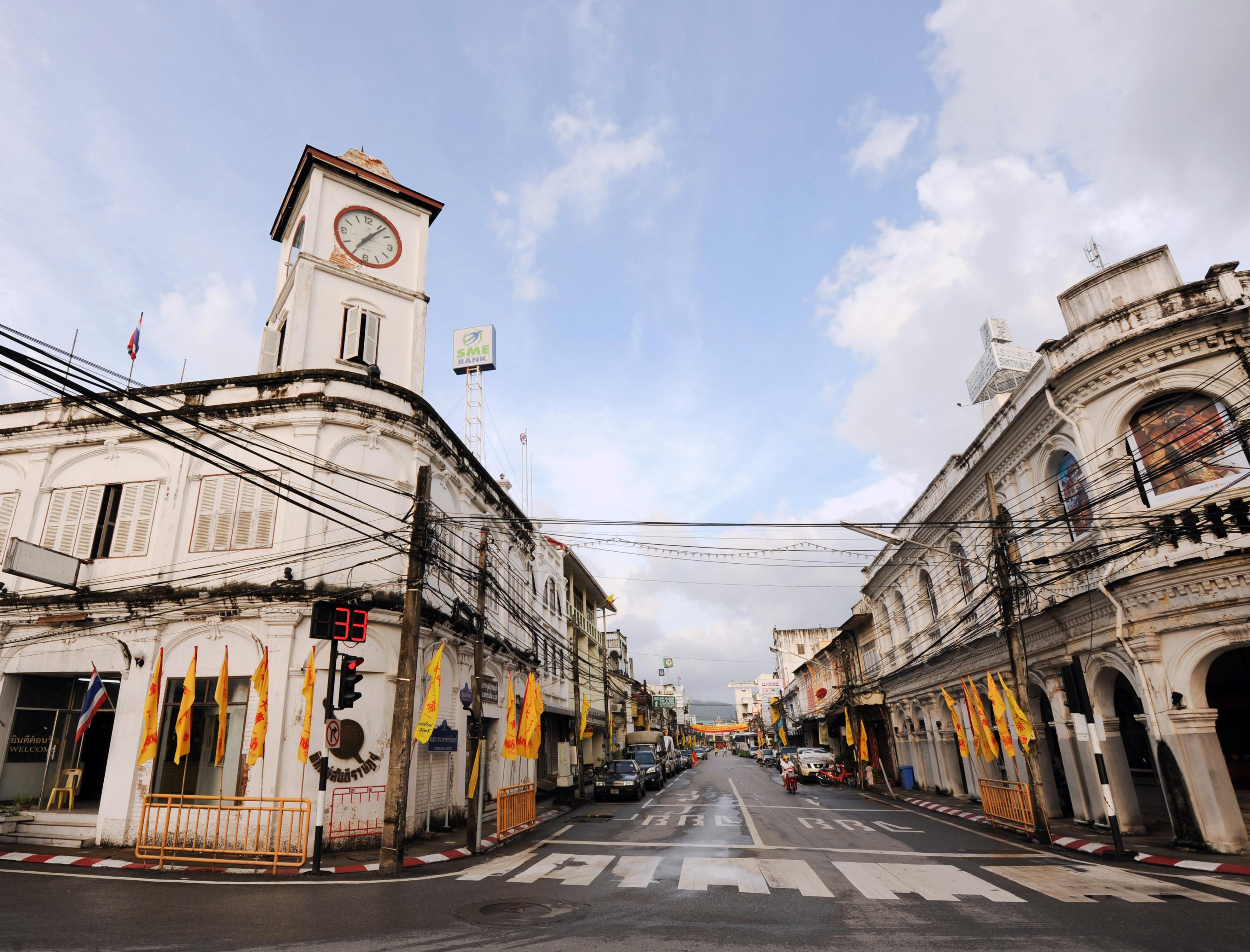 Phuket OldTown